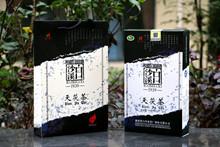 白沙溪茶厂【天茯茶】