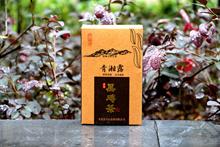 开心茶厂【青湘露】黑砖茶
